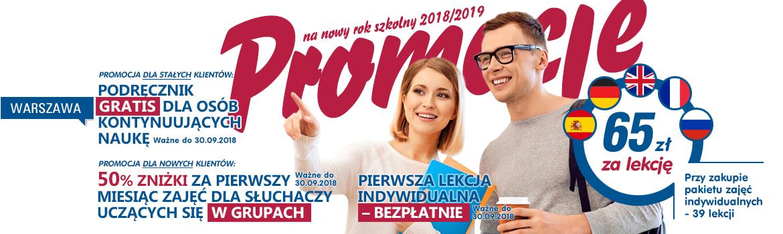 Promocje na nowy rok szkolny 2018/2019!